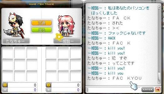 Maple120129_002739.jpg