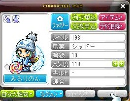 Maple120129_224704.jpg