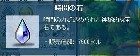 Maple120129_234944.jpg