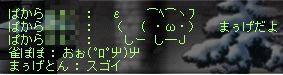 ht3_20110805092336.jpg