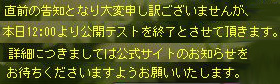 q1_20110521155108.jpg