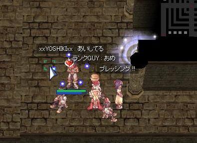 10_20090823192545.jpg