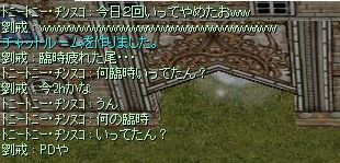 10_20090909120119.jpg