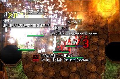 10_20091003223022.jpg