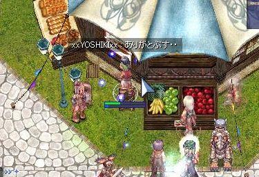 10_20091019185146.jpg