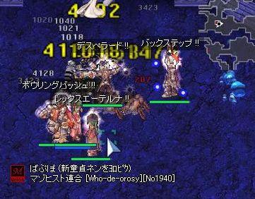 11_20090831041617.jpg