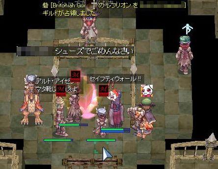 11_20091026065421.jpg