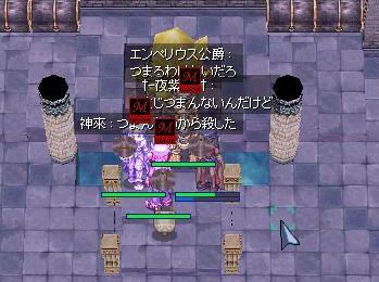 12_20090831034311.jpg