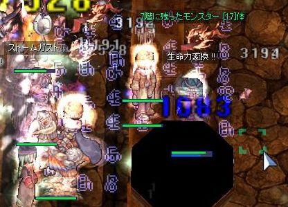 12_20090915100101.jpg