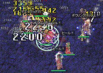 13_20090831041737.jpg