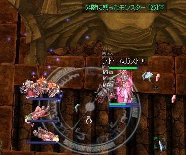 13_20091003223102.jpg