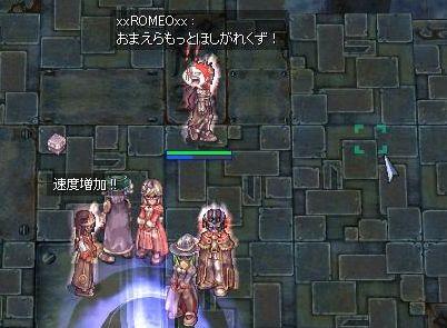 13_20091020105321.jpg