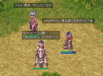 14_20090723203240.jpg