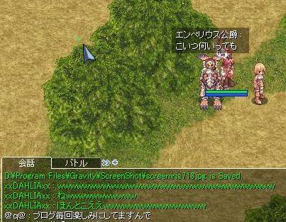 14_20091003225330.jpg