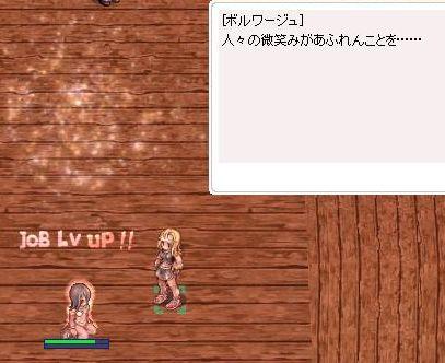 14_20091020105418.jpg