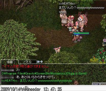 17_20091014131739.jpg