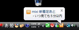 1_20090914172203.jpg