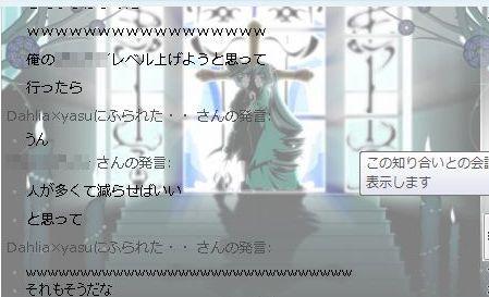 1_20090917034040.jpg
