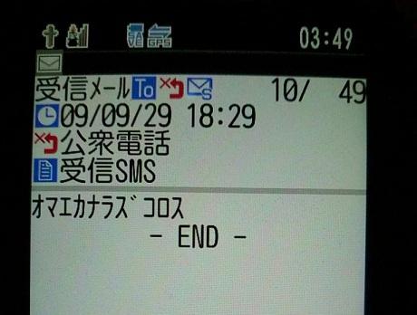 1_20091001035634.jpg