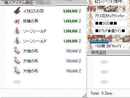 1_20091012023818.jpg