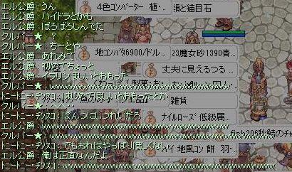 1_20091014111354.jpg