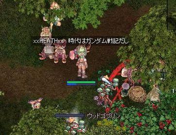 20_20091014132159.jpg