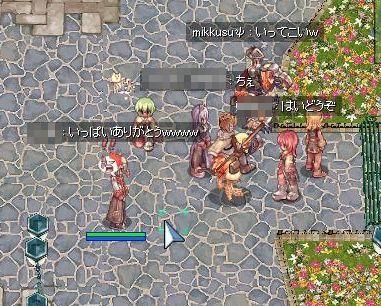 20_20091029161805.jpg