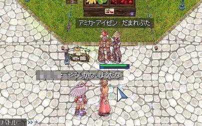 22_20090827035518.jpg