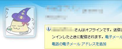 25_20090827035711_20090827040349.jpg