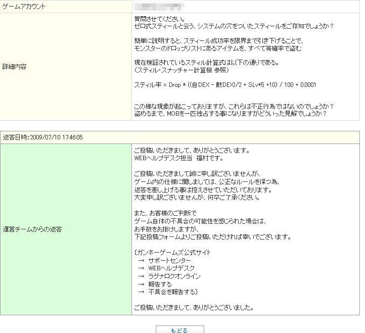 2_20090731185338.jpg