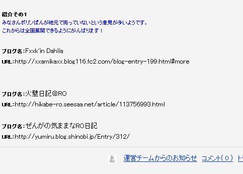 2_20090823192128.jpg