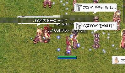 2_20090824191302.jpg
