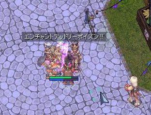 2_20090914172241.jpg