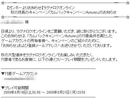 2_20090921071750.jpg