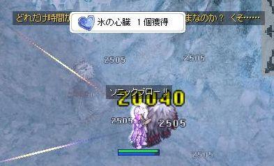2_20090924213811.jpg