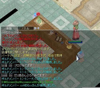2_20091009075743.jpg