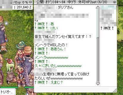 2_20091014111443_20091014114657.jpg