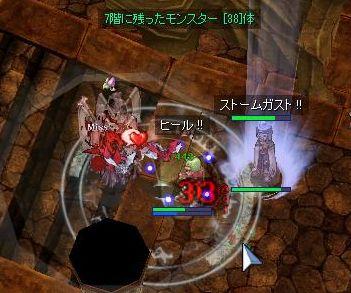 2_20091019190127.jpg