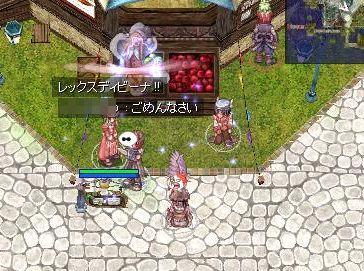 3_20090804150655.jpg