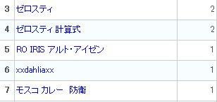 3_20090917033440.jpg
