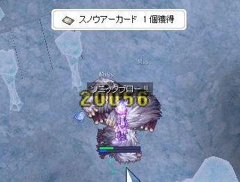 3_20090921065808.jpg