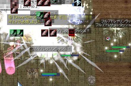 3_20090928075443.jpg