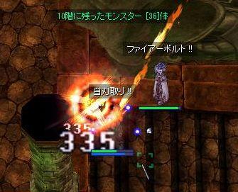 3_20091019190153.jpg