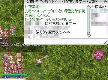 3_20091019192205.jpg