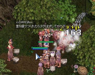 3_20091019193632.jpg