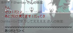 4_20090826014348.jpg