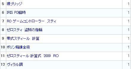 4_20090917033804.jpg