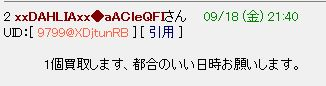 4_20090921071349.jpg