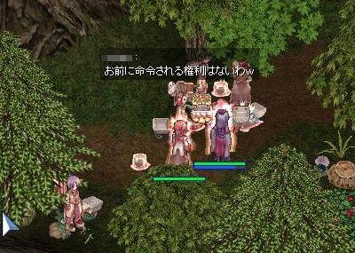 4_20091009083520.jpg