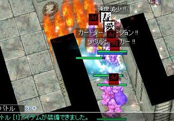 5_20090921064512.jpg